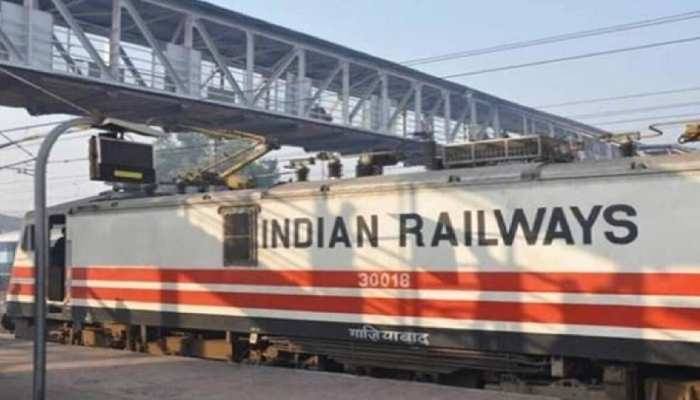 बिहार-झारखंड के युवाओं के पास इंडियन रेलवे में नौकरी पाने का सुनहरा मौका, 61000 होगी सैलरी, जाने detail