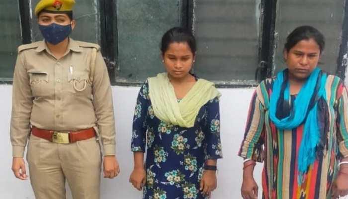 रेप के झूठे केस में फंसाकर 2 लाख रुपये ऐठने के फिराक में थी मां-बेटी, पुलिस ने किया गिरफ्तार