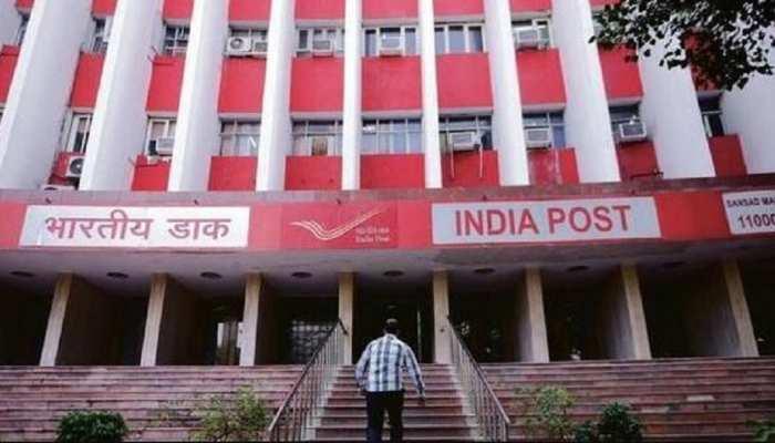 Post Office ରେ ବାହାରିଲା ବମ୍ଫର Vacancy, ଦଶମ ପାସ୍ କରଥିଲେ କରନ୍ତୁ ଆବେଦନ