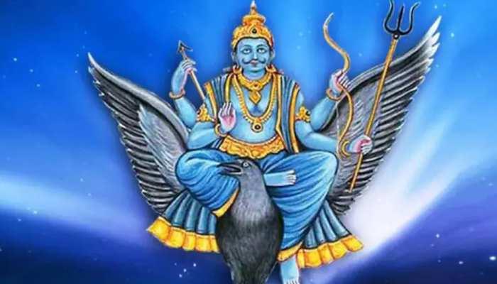 साढ़ेसाती और ढैय्या से हैं पीड़ित हैं तो Guru Purnima पर कर लें यह उपाय, मिलेगी शनि के प्रकोप से राहत