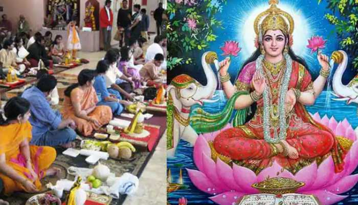 Goddess Lakshmi: If you are troubled by Poverty then do these remedies