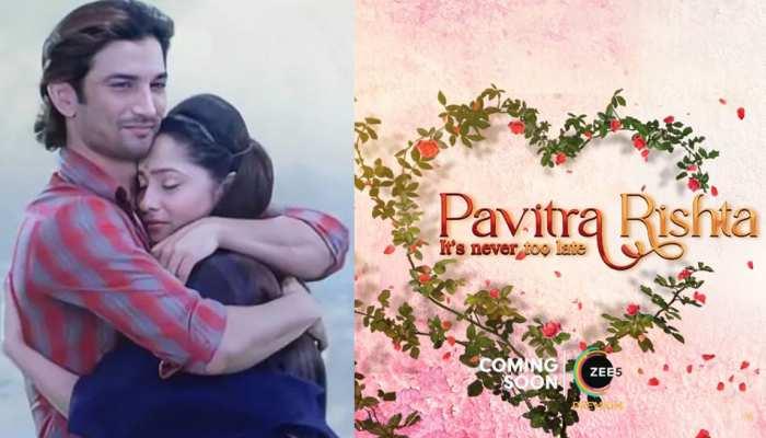 Pavitra Rishta 2 का पहला टीजर वीडियो हुआ रिलीज, जानिए क्या बोले Sushant Singh Rajput के फैंस