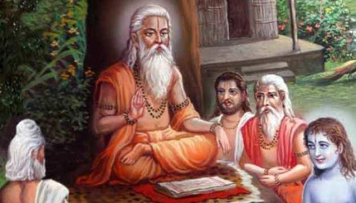 Guru Purnima 2021: जानिए कब है गुरु पूर्णिमा और ऐसे उपाय जिनसे पूरी होगी मनोकामनाएं