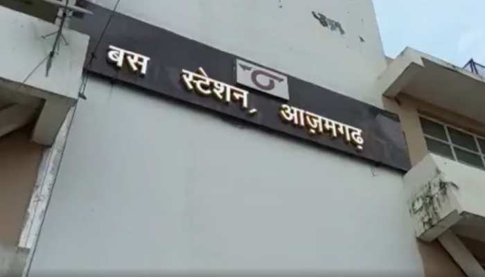 रोडवेज कंडक्टर ने विभाग को लगाई करीब डेढ़ लाख की चपत, किया गया सस्पेंड