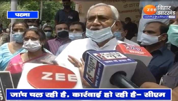 Pirates of the Bihar: अवैध बालू खनन पर CM नीतीश बोले-जांच में नहीं होगी ढील, दोषियों पर करेंगे सख्त कार्रवाई