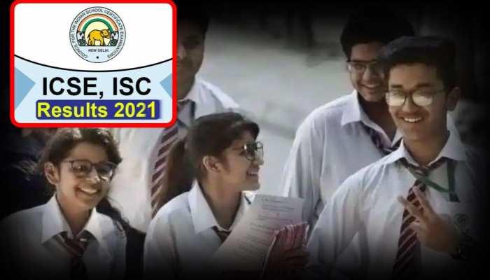 CISCE ICSE, ISC Result 2021: आ गया परिणाम, जानिए कौन पास-कौन फेल? नहीं होगा मेरिट का बवाल