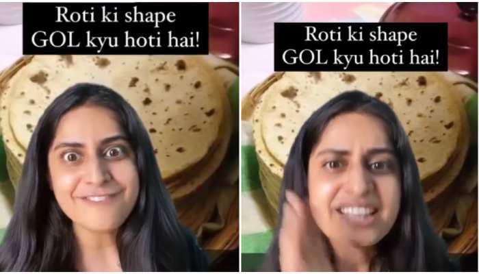 Funny Video: गोल रोटी से परेशान हुई लड़की, वीडियो बनाकर निकाली भड़ास