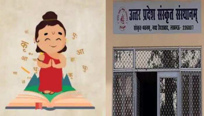 यूपी में बढ़ा संस्कृत भाषा सीखने का शौक, 8 हजार से ज्यादा लोग कर रहे ऑनलाइन क्लास