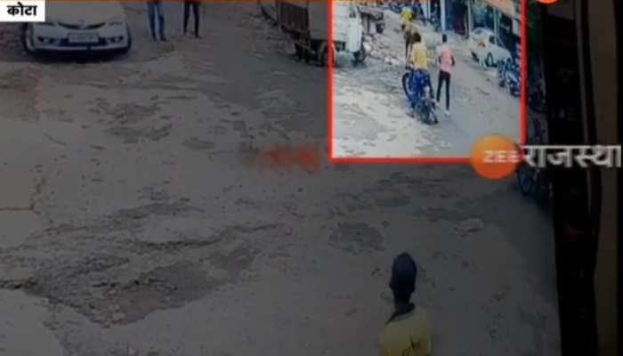 Kota में दिनदहाड़े व्यवसायी पर फायरिंग, CCTV में कैद हुई वारदात