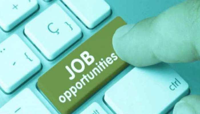 बिहार-झारखंड के छात्रों के लिए खुशखबरी, ग्राम पंचायत सहायक में निकली बंपर नौकरी, यहां करें आवेदन