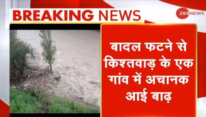 Jammu-Kashmir: किश्तवाड़ में बादल फटने से 4 लोगों की मौत, 36 लापता
