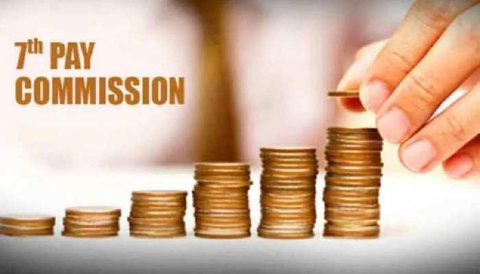 7th Pay Commission: झारखंड राज्य कर्मचारियों के लिए बड़ी खुशखबरी, महंगाई भत्ते में हुई भारी बढ़ोत्तरी