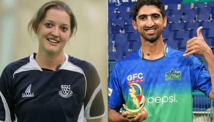 अगर Sarah Taylor प्रपोज़ करेंगी तो क्या करेंगे ये पाकिस्तानी क्रिकेटर? सरेआम कह दी दिल की बात
