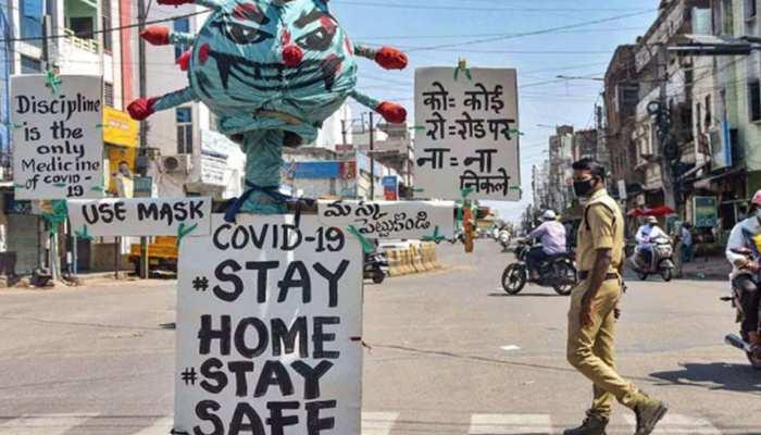 Maharashtra: मुंबई समेत इन 25 जिलों को कोरोना पाबंदियों में मिलेगी छूट, 11 जिलों को फिलहाल राहत नहीं