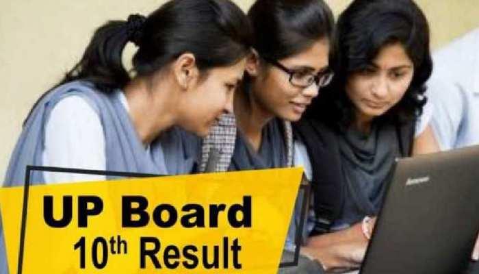 UP Board Result 2021: कभी भी जारी हो सकता है रिजल्ट, रोल नंबर का लिंक एक्टिवेट, जानें कैसे करें चेक