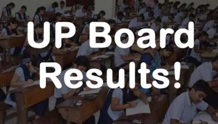 UPMSP UP Board 10th,12th Result 2021: इंतजार खत्म! इतने बजे जारी होगा रिजल्ट, जानें कैसे करें चेक