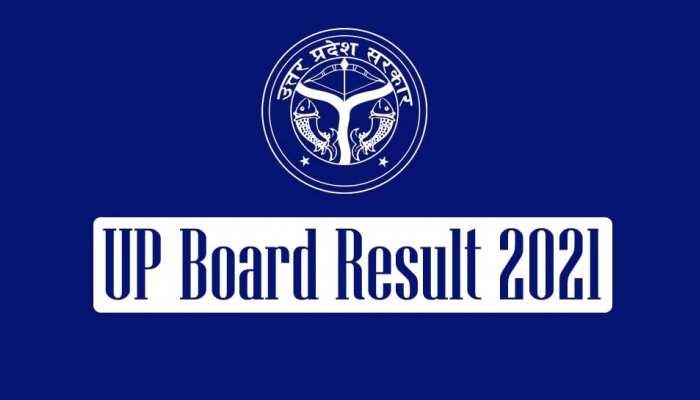 UP Board Results 2021: 10वीं के 99.52 फीसदी और 12वीं के 97.88% बच्चे पास, यहां देखें नतीजे
