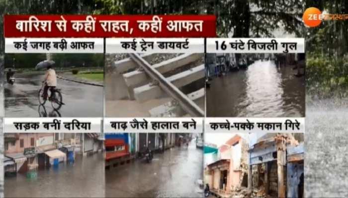 Rajasthan के कई हिस्सों में मूसलाधार बारिश, नदी, नाले और तालाब उफान पर