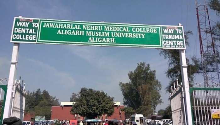कोरोना की तीसरी लहर से निपटने के लिए तैयारियां तेज, एएमयू के जवाहरलाल नेहरू मेडिकल कॉलेज में ऑक्सीजन प्लांट का उद्घाटन
