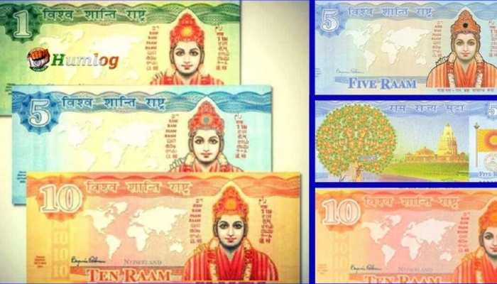 Raam Currency with Lord Rama's pictures were printed in America, so much was the price of 1 currency