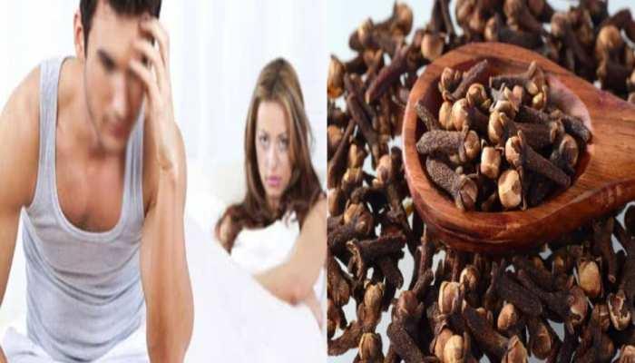 Benefits of cloves: इस समस्या से परेशान मर्द इस वक्त खा लें 3 लौंग, फायदे चौंका देंगे!