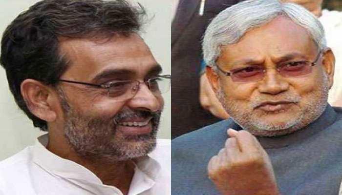 उपेंद्र कुशवाहा ने CM नीतीश कुमार को बताया पीएम मैटेरियल, जानें बिहार-झारखंड की आज की Top News