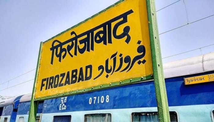 UP के फिरोजाबाद का नाम बदलकर रखा जा सकता है ये नया नाम, बोर्ड की बैठक में प्रस्ताव पास