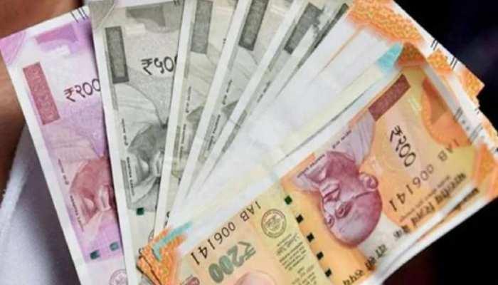 7th Pay Commission: केंद्रीय कर्मचारियों के वेतन में होगा भारी इजाफा, DA में फिर होगी बढ़ोत्तरी