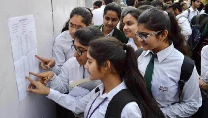 CBSE 10th Result: छात्रों के रिजल्ट का इतंजार खत्म, इस समय घोषित होंगे परिणाम