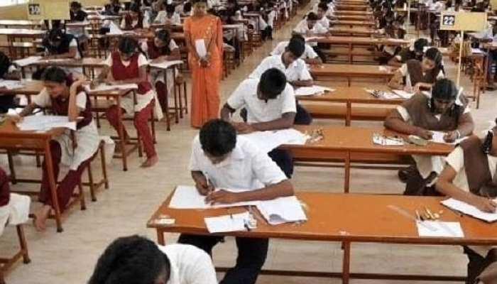 CBSE Class 10th Result हुए जारी, यहां देखें आपको कितने मिले नंबर