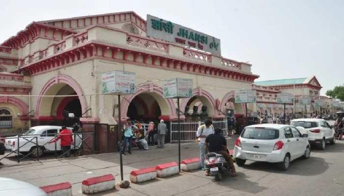 वीरांगना महारानी लक्ष्मीबाई पर होगा झांसी रेलवे स्टेशन का नाम, योगी सरकार ने केंद्र को भेजा प्रस्ताव