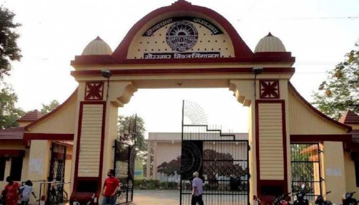 Gorakhpur University girl student death mystery, murder case against the hod of home science department