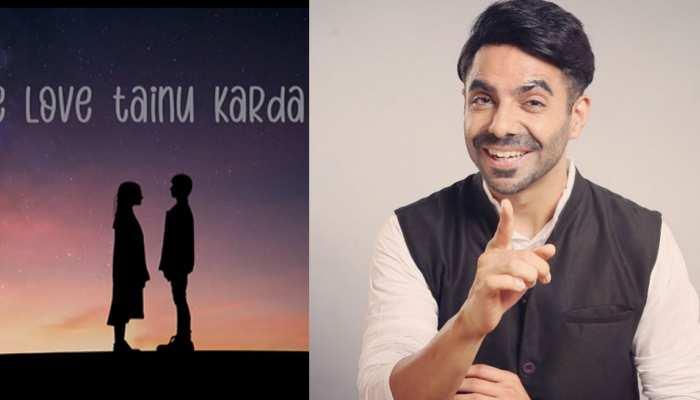 Aparshakti Khurana ने बनाया 'बसपन का प्यार' का पंजाबी वर्जन, देखिए मजेदार VIDEO