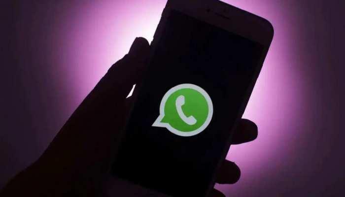 Whatsapp ଆଣିଲା ନୂଆ ଫିଚର, ଥରେ ଦେଖିବା ପରେ ସ୍ୱୟଂ Delete ହୋଇଯିବ ଫଟୋ