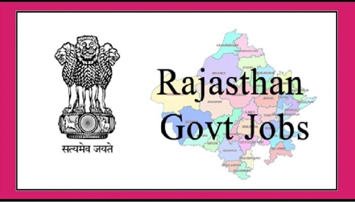 सुनहरा मौका! Rajasthan High Court में निकली Jobs, 31 अगस्त तक कर सकते हैं आवेदन