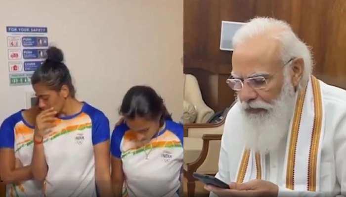 VIDEO: PM मोदी के साथ बातचीत में भावुक हुई महिला हॉकी टीम, वज़ीरे आज़म ने इस तरह से की हौसला-अफ़ज़ाई