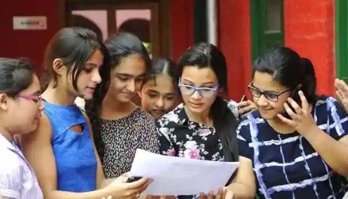 UP: 10वीं/12वीं पास सभी जिलों की इन छात्राओं को मिलेंगे 5-5 हजार रुपए, जानें कैसे