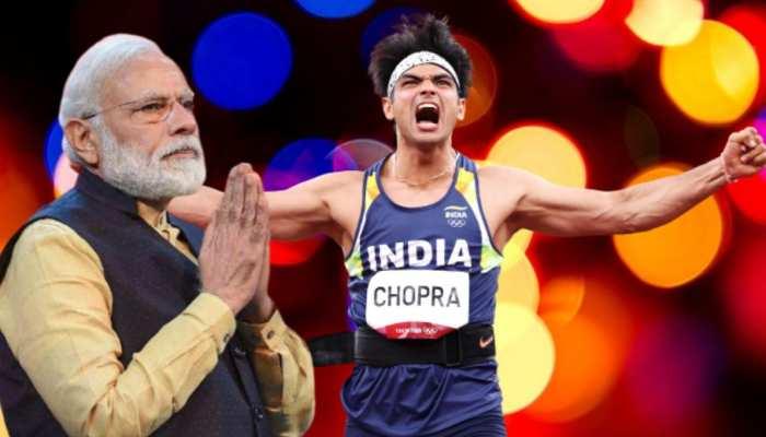 Neeraj Chopra को पीएम मोदी ने इस अंदाज में दी गोल्ड जीतने की बधाई