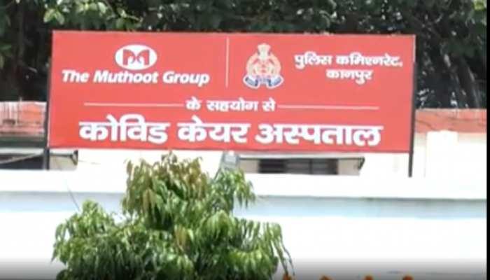 DGP Mukul Goyal ने किया पुलिस अस्पताल का उद्घाटन, मुथूट फाइनेंस की मदद से बनाया गया अत्याधुनिक