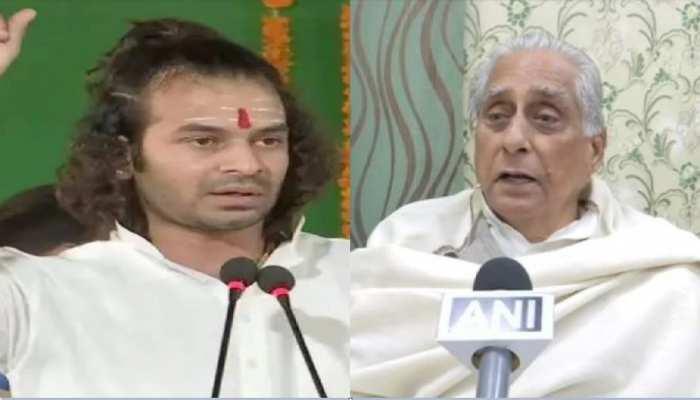 बिहार: तेजप्रताप ने जगदानंद सिंह को बताया हिटलर, बोले-पद किसी की बपौती नहीं, जानें बिहार-झारखंड की Top News