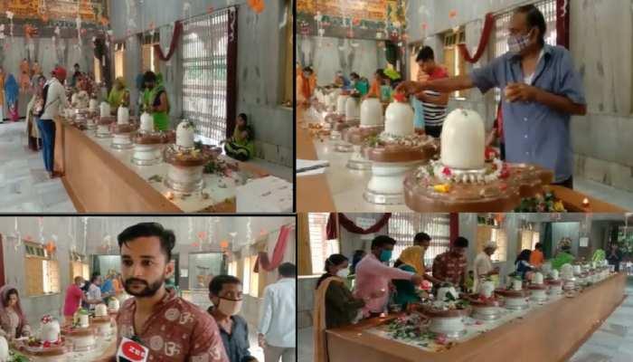 सावन का तीसरा सोमवार आज, ओम श्री उमा महेश्वरम्याम नमः मंदिर में उमड़ी भक्तों की भीड़, शिवभक्त कर रहे जलाभिषेक