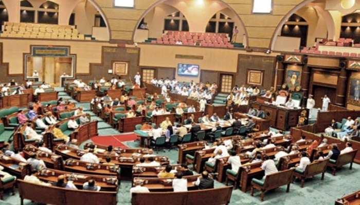 MP विधानसभा का मानसून सत्रः हंगामे के बीच पास हुआ सप्लीमेंट्री बजट, अनिश्चितकाल के लिए स्थगित हुआ सत्र