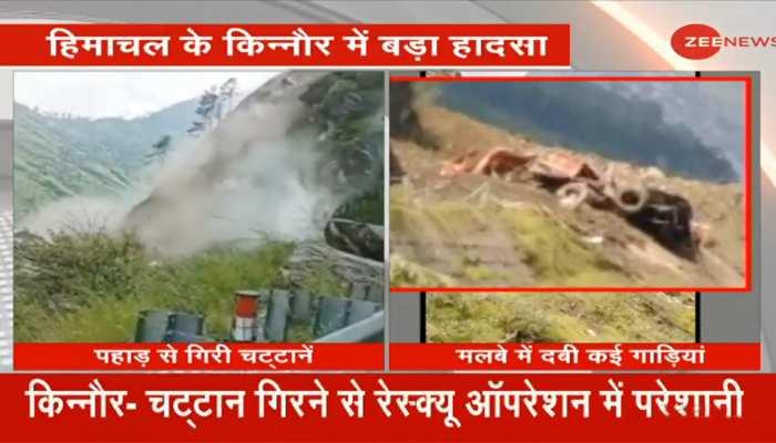 Himachal Pradesh: किन्नौर में बड़ा हादसा, Landslide में बस समेत कई गाड़ियां दबीं, 45 लोग लापता