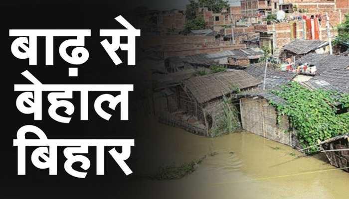 Bihar: गंगा और पुनपुन नदी उफान पर, नए इलाकों में पानी फैलने से सहमे लोग