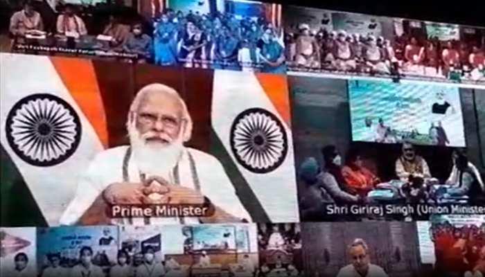 झांसी: PM मोदी ने स्वयं-सहायता समूह की महिला सदस्यों के साथ की बातचीत, आमदनी बढ़ाने के लिए दिया सुझाव
