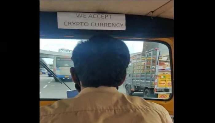 notizie bitcoin in hindi)