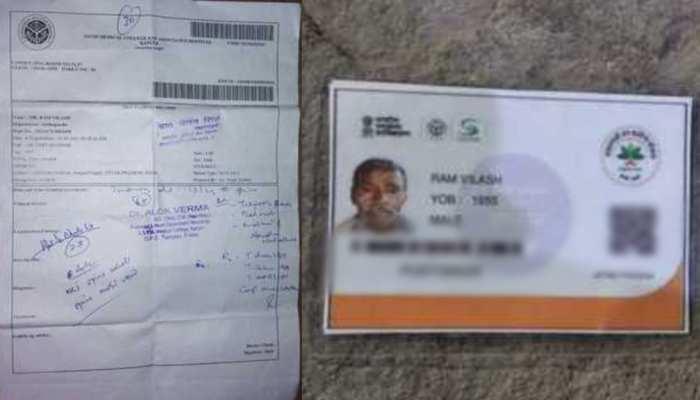 आरोप: आयुष्मान कार्ड होने के बावजूद नहीं मिला इलाज, भटकते रहे परिजन, पीड़ित की मौत