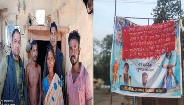 नक्सलियों के गढ़ में स्वतंत्रता दिवस से पहले पहुंची बिजली, ग्रामीणों ने नक्सलियों के खिलाफ लगाए पोस्टर, दी ये चेतावनी