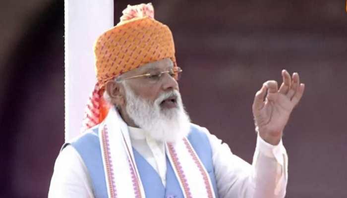बंटवारे का दर्द आज भी हिंदुस्तान के सीने को छलनी करता है: PM मोदी