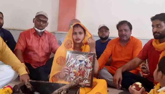 जबरन धर्मांतरण से UP में बदली थी पहचान, यूं हुई Jhansi के जावेद की Hindu धर्म में वापसी